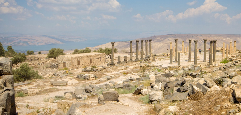 Umm Qais Basilica Terrace