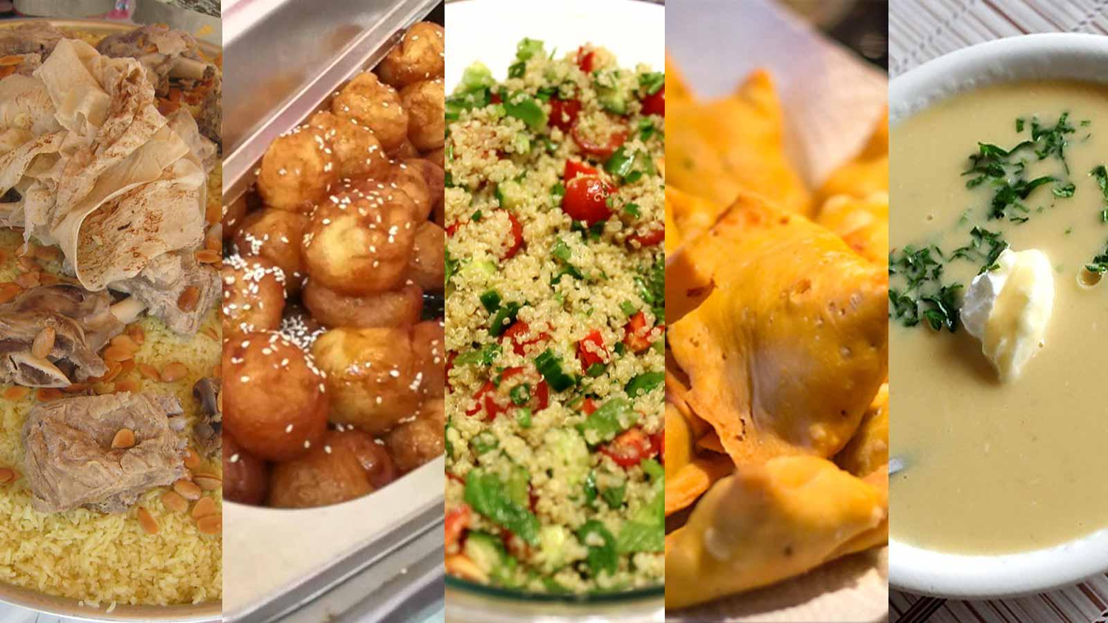 Easy Jordanian Recipes