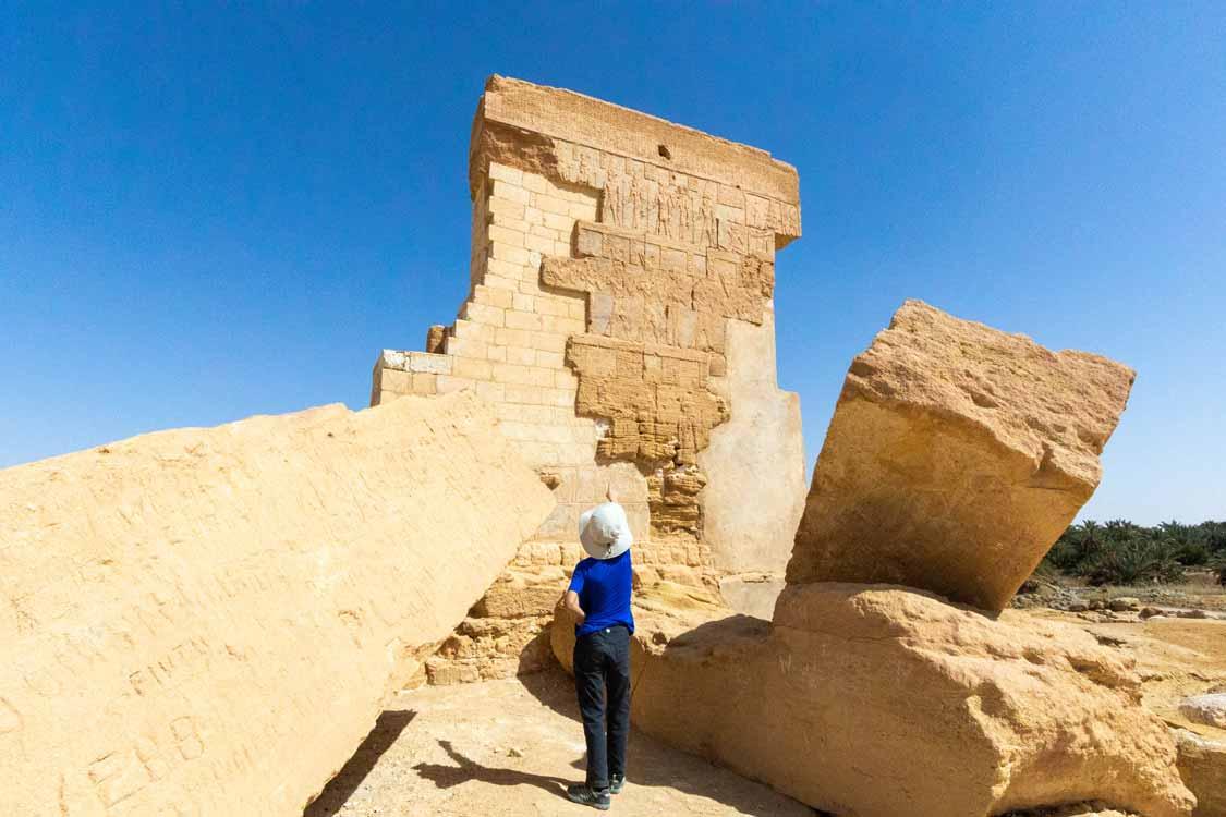 Amun Temple In Siwa Oasis